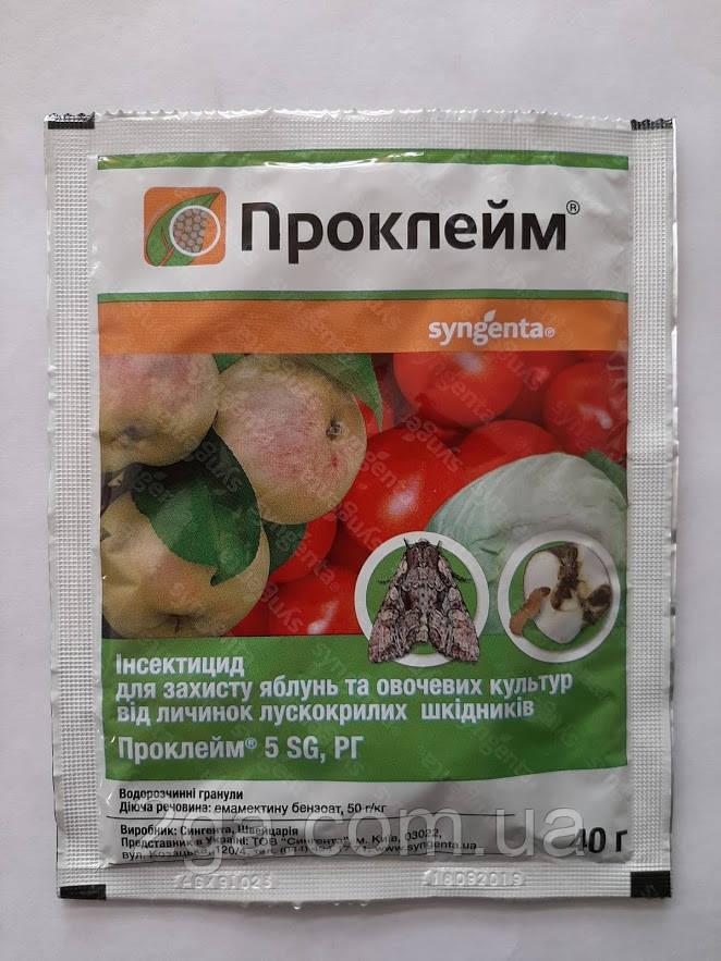 Інсектицид Проклейм 40 гр, Syngenta