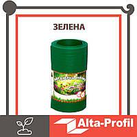 Декоративна бордюрна стрічка  для клумб Альта-Профіль розширена  0,5х150х9000 мм зелений від виробника
