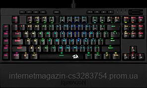 Клавиатура проводная Redragon Brahma Pro RGB USB Black (77513)