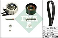 Ремкомплект ГРМ FIAT Doblo 1.6 D (производство INA) (арт. 530 0561 10)