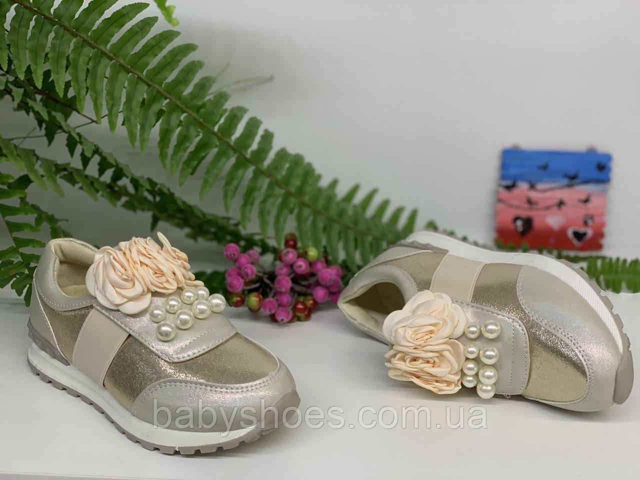Кроссовки для девочки Waldem Турция  р.32-37 КД-86-з