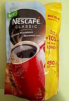 Кава Nescafe Classic 450 г розчинна