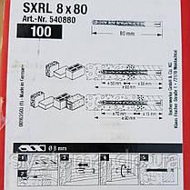 Fischer SX 8х65 - Дюбель нейлоновий, упаковка 50 шт., фото 3
