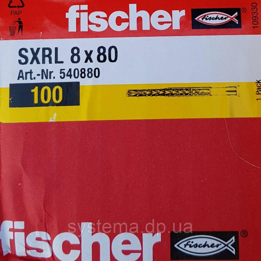 Fischer SX 8х65 - Дюбель нейлоновий, упаковка 50 шт.