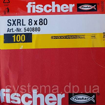 Fischer SX 8х65 - Дюбель нейлоновий, упаковка 50 шт., фото 2