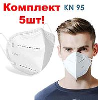 Защитная маска KN95 респиратор н 95  без клапана  5 штук упаковка, фото 1