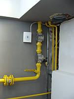 Монтаж наружного и внутреннего газоснабжения