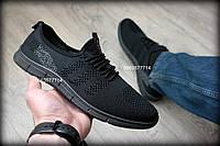 Мужские весенние летние туфли кроссовки , чоловічі кросівки туфлі літні чорные чорні 42, Черный