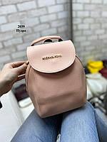 Женский рюкзак Michael Kors эко кожа кожзам Пудра