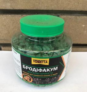 VENDETTA (Вендетта). Для защиты от грызунов в зернохранилищах и амбарах; восковой брикет с запахом ореха