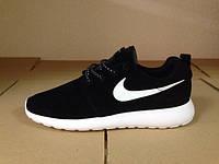 Кроссовки Nike Roshe Run замша купить онлайн