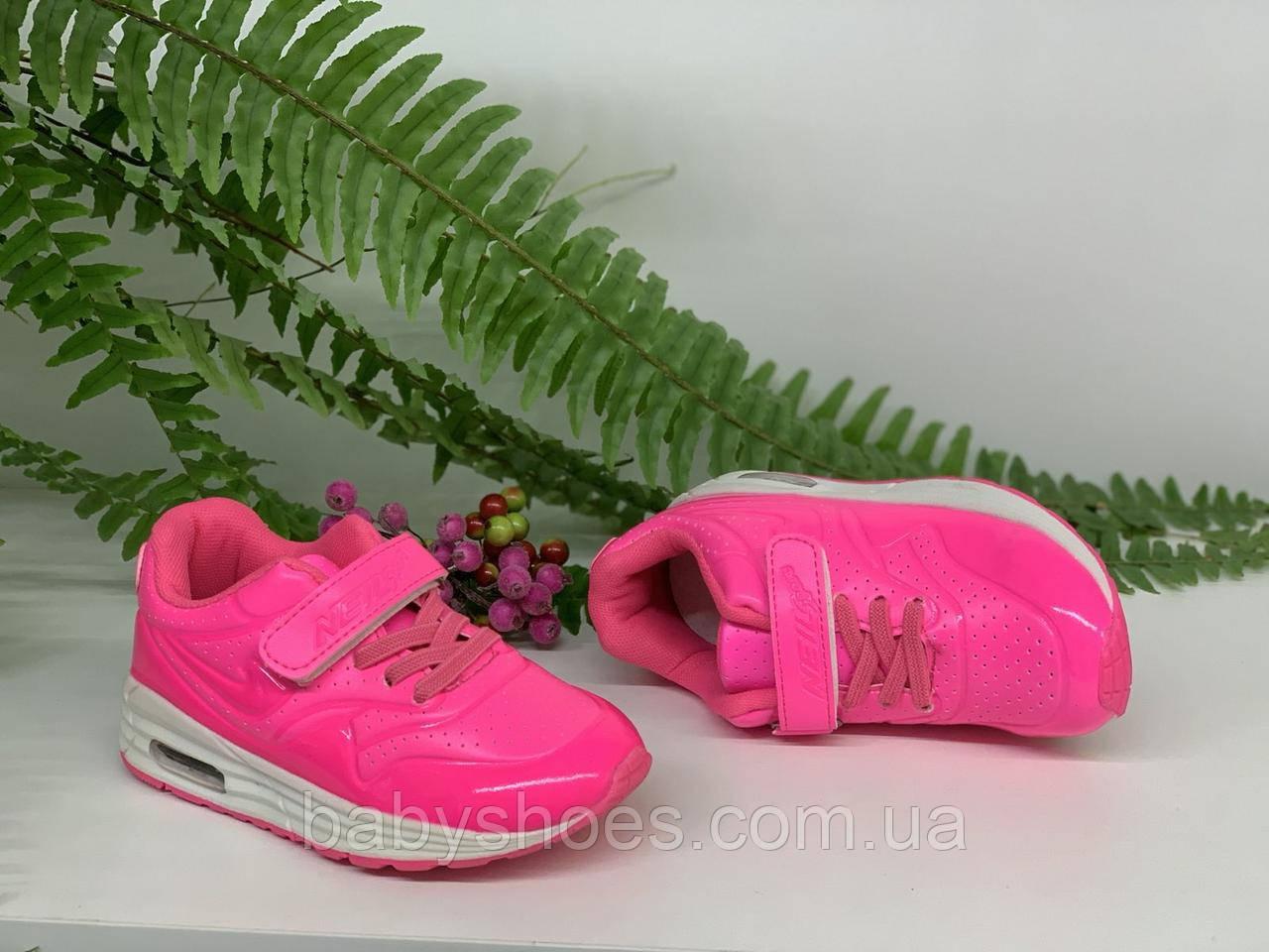 Кроссовки для девочки Jong Golf р.29, 32, 33 Арт.13, Арт.41