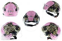 Шлем открытый   (mod:101) (классическая форма, прозрачный визор) (size:XL, розовый JAGUAR)   LS2, O-565