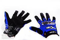 Перчатки   ALPINESTARS   (mod:2, size:L, синие), P-2694