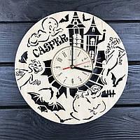 Бесшумные детские настенные часы из дерева «Каспер - доброе привидение»
