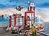 Конструктор Bela City Сити Пожарное депо 533 детали, фото 6