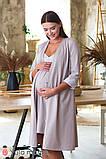 Красивый халат для беременных и кормящих Maya NW-4.6.1, фото 2