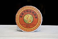 Китайский чай Шен пуэр Сягуань «Цан Эр Юань Ча» 125гр 2014г.