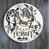 Оригинальные настенные часы «Хоббит»