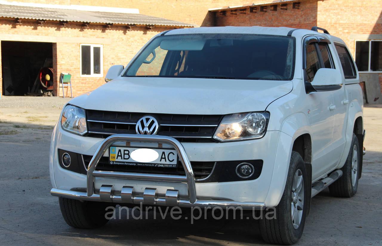 Кенгурятник с усами (защита переднего бампера) Volkswagen Amarok 2010-2015