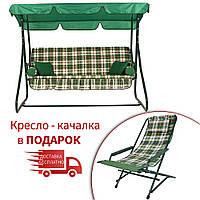 Садовый уличный раскладной 3х местный диван качель кровать Vitan / Витан Графиня бязь