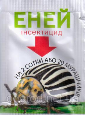 Еней инсектицид
