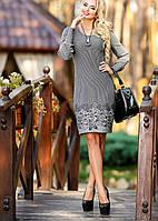 Купить осеннее платье Мари