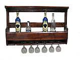 Полка для бутылок, винные стойки 1200*500*150, фото 3