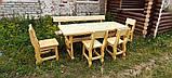 Деревянная мебель в Киеве от производителя. Доставка мебели в Киев 500 грн., фото 2