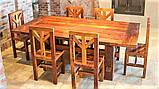 Садовая мебель 1900х900 из массива дерева от производителя для дачи, кафе, комплект Farmhouse Hand Made - 02, фото 4