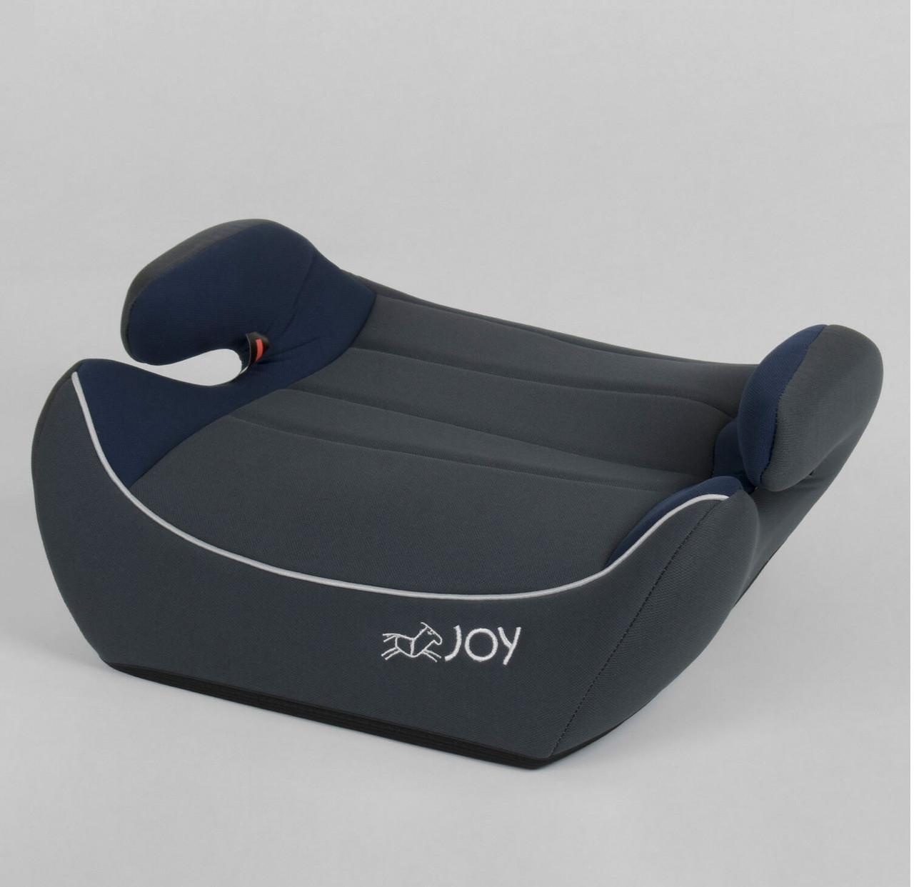 Автокресло бустер детский JOY 65127 серый 22-36 кг