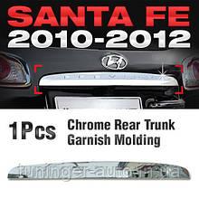 Хром накладка на заднюю планку номера Hyundai Santa Fe 2009-2012 (Autoclover/Корея/B744)