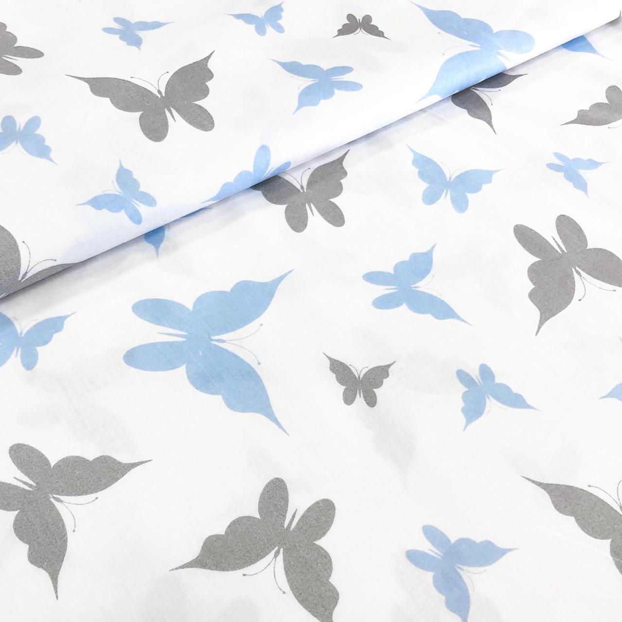 """Польская хлопковая ткань """"бабочки голубые серые на белом"""""""