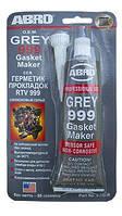 Герметик прокладок силіконовий сірий 999 ABRO 9-AB 85 г