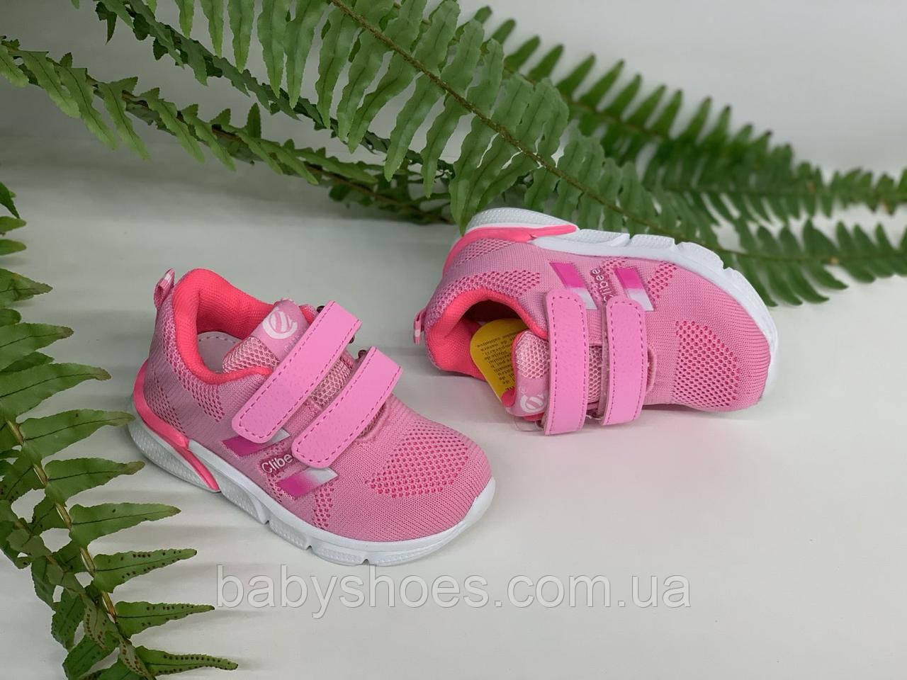 Кроссовки для девочки Clibee Польша р. 21-26 КД-521