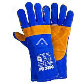 Перчатки краги сварщика р10,5, класс А, длина 35 см, сине-желтые Sigma