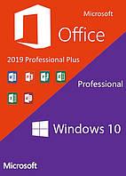 Ключ Windows 10 Pro + Ключ Office 2019 ProPlus