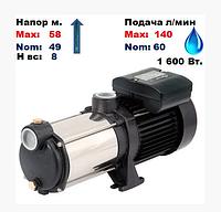 Насос центробежный многоступенчатый MRS- H5, Sprut .Напор-58м.Подача-140 л/мин.220В.1600Вт.
