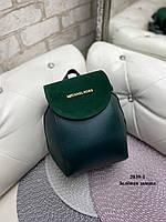 Женский рюкзак Michael Kors эко кожа+замш Зеленый
