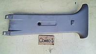 Накладка стойки средней верх Опель Комбо / Opel Combo 2005, 9184636 LH, 9184637 RH