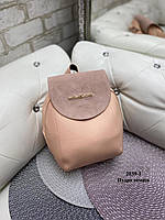 Женский рюкзак Michael Kors эко кожа+замш Пудра
