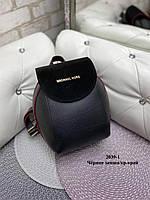 Женский рюкзак Michael Kors эко кожа+замш Черный с красным краем