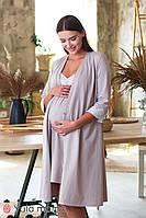 Домашний комплект для сна и отдыха для беременных и кормящих мам