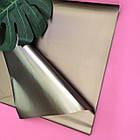 Бумага пленка для упаковки подарков в листах арт 034, фото 2