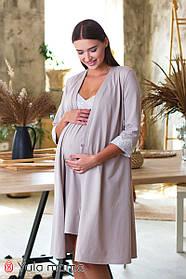 Комплект Maya халат+ночная сорочка для беременных и кормящих мам, капучино