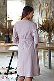 Комплект халат+ночная сорочка для беременных и кормящих мам, капучино, фото 4