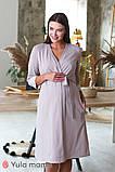 Комплект халат+ночная сорочка для беременных и кормящих мам, капучино, фото 2