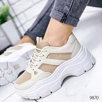 Кроссовки женские Ella беж + золото на шнурках