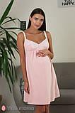 Нежный комплект халат + ночная сорочка для беременных и кормящих мам, фото 5