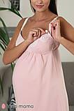 Нежный комплект халат + ночная сорочка для беременных и кормящих мам, фото 7